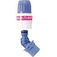 タカギ 地下散水栓ニップルセット G075