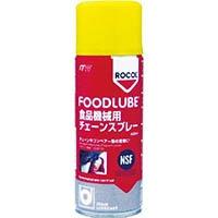 【CAINZ DASH】デブコン FOODLUBE 食品機械用 チェーンスプレー 400ml