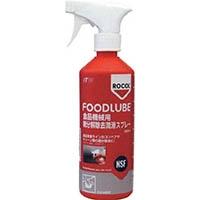 【CAINZ DASH】デブコン FOODLUBE 食品機械用 糖分解除去潤滑スプレー 500ml