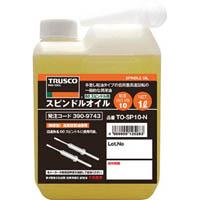 【CAINZ DASH】TRUSCO スピンドルオイル1L粘度VG10(60スピンドル用)