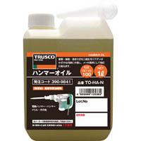【CAINZ DASH】TRUSCO ハンマーオイル1L