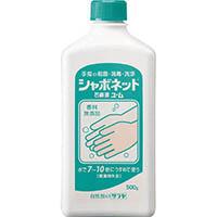 【CAINZ DASH】サラヤ 手洗い石けん液 シャボネット石鹸液ユ・ム 500g