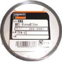 【CAINZ DASH】TRUSCO 硬鋼線 0.45mm 30g