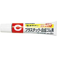 【CAINZ DASH】セメダイン UT110   P20ml AR−530