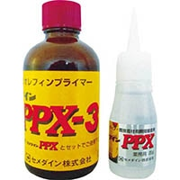 【CAINZ DASH】セメダイン PPXセット 60gセット AC−110