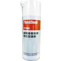 【CAINZ DASH】スリーボンド 瞬間接着剤促進剤 TB1796K