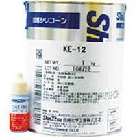 【CAINZ DASH】信越 シリコーン二液型RTVゴム 1kg