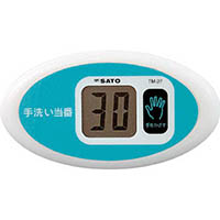 【CAINZ DASH】佐藤 ノータッチタイマー手洗い当番TM−27