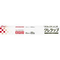 【CAINZ DASH】KUREHA クレラップ業務用 平刃タイプ 45cmx50m