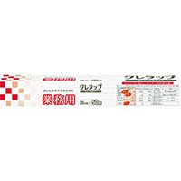 【CAINZ DASH】KUREHA クレラップ業務用 平刃タイプ 30cmx50m