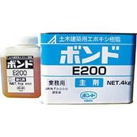 【CAINZ DASH】コニシ E200 エポキシ樹脂接着剤 5kgセット