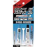コニシ MOS8 弾性エポキシ接着剤 15gセット 04975
