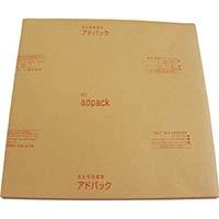 【CAINZ DASH】アドパック アドシート(鉄鋼用防錆紙)HS1−250 (200枚入)