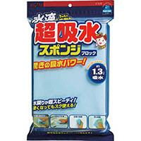 【CAINZ DASH】AION 超吸水スポンジブロック 1.3L