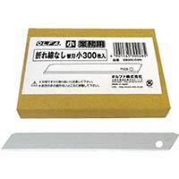 【CAINZ DASH】OLFA 折れ線なし替刃小 (300枚入)