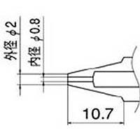 【CAINZ DASH】白光 ノズル 0.8mm
