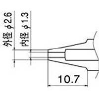 【CAINZ DASH】白光 ノズル 1.3mm