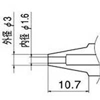 【CAINZ DASH】白光 ノズル 1.6mm