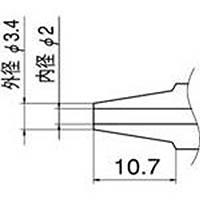 【CAINZ DASH】白光 ノズル 2.0mm
