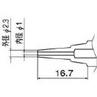 【CAINZ DASH】白光 ノズル 1.0mm ロング