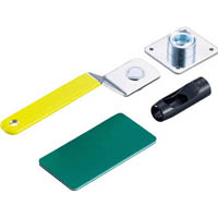 【CAINZ DASH】TRUSCO 両面ハトメパンチセットプラスチック用 10mm