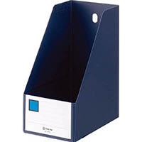 【CAINZ DASH】キングジム GボックスPP A4S150mm ネイビー