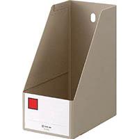 【CAINZ DASH】キングジム GボックスPP A4S150mm グレー