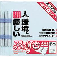 【CAINZ DASH】ナカバヤシ フラットファイル10P ブルー
