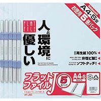 【CAINZ DASH】ナカバヤシ フラットファイル5P ブルー