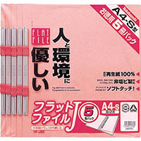【CAINZ DASH】ナカバヤシ フラットファイル5P ピンク