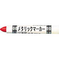 【CAINZ DASH】TRUSCO 工業用メタリックマーカー 中字 赤