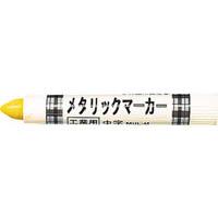 【CAINZ DASH】TRUSCO 工業用メタリックマーカー 中字 黄