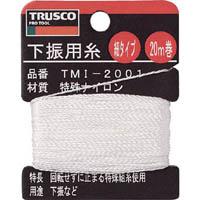 【CAINZ DASH】TRUSCO 下げ振り用糸 細20m巻き 線径0.85mm