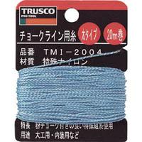 【CAINZ DASH】TRUSCO チョークライン用糸 太20m巻