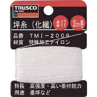 【CAINZ DASH】TRUSCO 坪糸(化繊) #17 35m巻