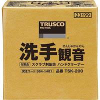【CAINZ DASH】TRUSCO 洗手観音 20kg バックインボックス