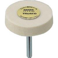 【CAINZ DASH】TRUSCO フェルト軸付ホイール 外径50X厚み12X軸径6 (5個入)