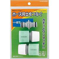【CAINZ DASH】カクダイ ニップルセット