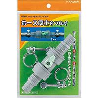 【CAINZ DASH】カクダイ コック付カップリングセット