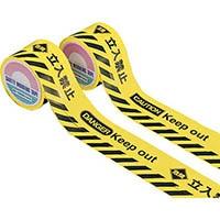 【CAINZ DASH】緑十字 バリケードテープα(標識テープ) 危険立入禁止 80幅×50m 非粘着