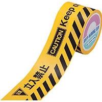 【CAINZ DASH】緑十字 バリケードテープα(標識テープ) 注意立入禁止 80幅×50m 非粘着
