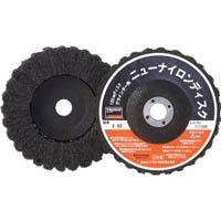 【CAINZ DASH】TRUSCO ニューナイロンディスク Φ125穴径16mm 60#  (5個入)