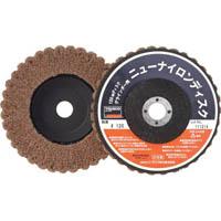 【CAINZ DASH】TRUSCO ニューナイロンディスク Φ125穴径16mm 120# (5個入)