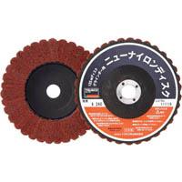【CAINZ DASH】TRUSCO ニューナイロンディスク Φ125穴径16mm 240# (5個入)