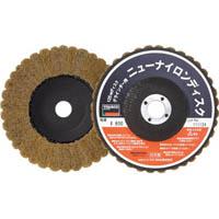 【CAINZ DASH】TRUSCO ニューナイロンディスク Φ125穴径16mm 600# (5個入)