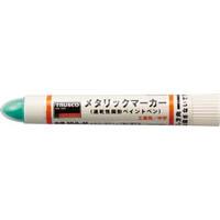 【CAINZ DASH】TRUSCO 工業用メタリックマーカー 中字 緑
