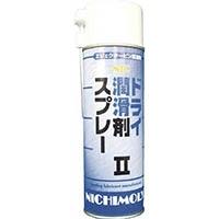 【CAINZ DASH】ニチモリ NICドライ潤滑剤スプレー2