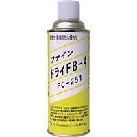 【CAINZ DASH】FCJ ファイン・ドライ FB−4 420ml