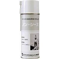 【CAINZ DASH】FCJ ノン・シーズ 420ml