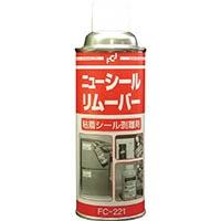 【CAINZ DASH】FCJ ニューシールリムーバー 420ml